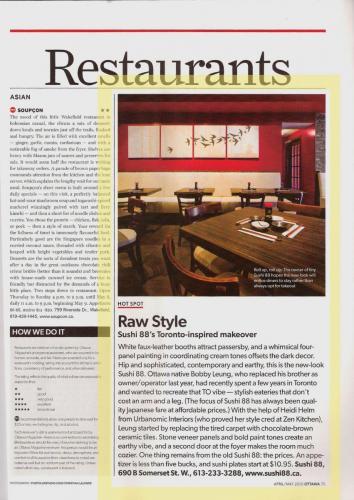 urbanomic_interiors_interior_designer_ottawa_canada_restaurant_design_sushi88_17